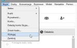 Как выйти из учетной записи Skype
