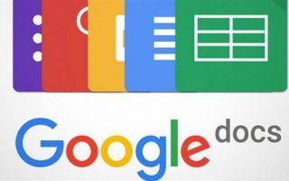 Как создать папку в Google Docs? [Организуйте свои Документы Google]