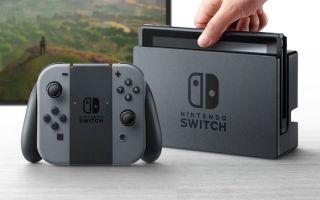 Где купить Nintendo Switch