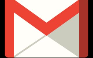 Как отказаться от нежелательных сообщений в Gmail