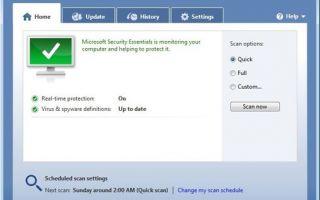 Microsoft Security Essentials 4.4 — еще одно обновление