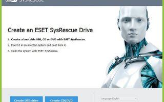 Как создать аварийный диск с антивирусом ESET