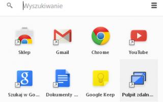 Удаленный доступ к компьютеру с Android