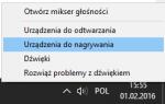 Windows 10 — микрофон не работает