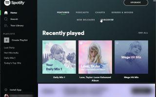 Веб-плеер Spotify не работает — как решить проблему? [Решено]