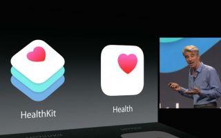 Самые интересные приложения для iPhone, интегрированные с Healthkit