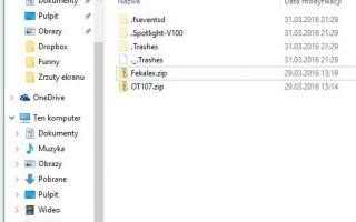 Удаление дубликатов дисков из Проводника Windows 10