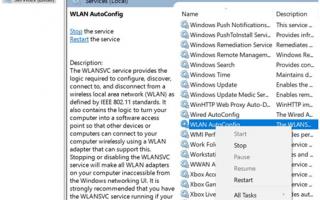Модуль расширения WLAN остановлен! [Исправлена проблема]