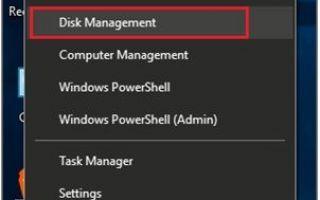 Как использовать нераспределенное дисковое пространство в Windows 10?