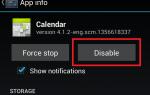 Как удалить нежелательные приложения с Android