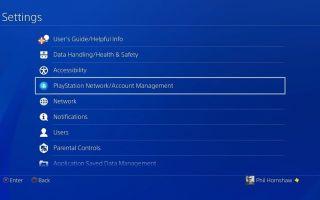 Как восстановить заводские настройки PS4