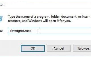 Как исправить проблему мерцания Chrome? [Решено]