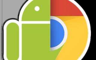 Новый способ запуска приложений для Android в Windows в Chrome