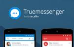 Как идентифицировать отправителей SMS и блокировать спам на Android
