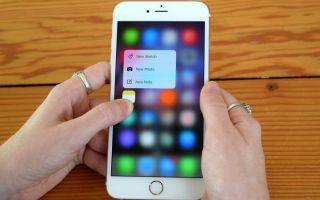 Как удалить и восстановить заметки на вашем iPhone или iPad