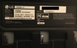 Как определить, имеет ли LG 5K UltraFine Display защитное крепление для предотвращения помех от беспроводных маршрутизаторов