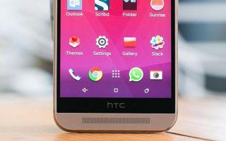 3 способа сделать скриншот на HTC One M9 или любом Android