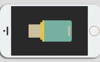 Android-смартфон как загрузочный USB [Root]
