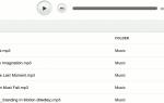 Как включить Google Диск в онлайн-плеер?