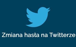Как изменить пароль на Twitter