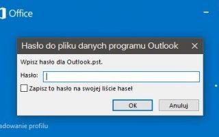 Как защитить паролем Outlook (Office)