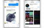 Как использовать новые параметры отправки в Facebook Messengerze