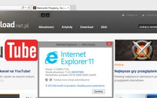 Microsoft обновляет Internet Explorer 11