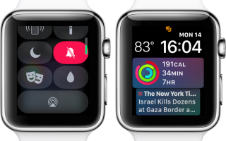 Apple Watch: как использовать Theatre Mode