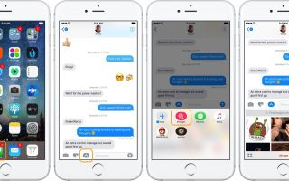 Хотите iPhone GIF? Вот как получить iMessage GIF-клавиатуру