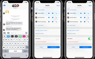 iPhone и iPad: как использовать «Не беспокоить» для сообщений