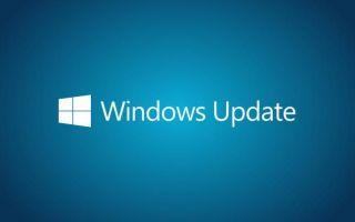 Центр обновления Windows продолжает отключаться — 3 исправления [решено]