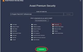 Как удалить пароли Avast? [Решено 2020]