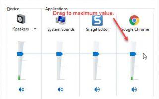 Слишком низкий уровень громкости компьютера в Windows 10 [решено]
