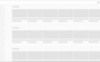 Как исправить ошибку белого экрана YouTube? [Решено]