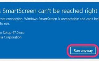 Не удается получить доступ к Windows SmartScreen прямо сейчас [решено]