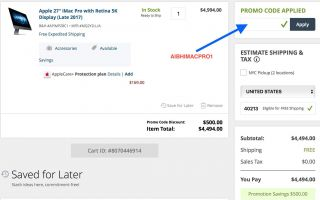 Как выиграть в iMac Pro за 500 долларов США: отгружено 4 494 доллара США (налог только в Нью-Йорке / Нью-Джерси) [Истекло]