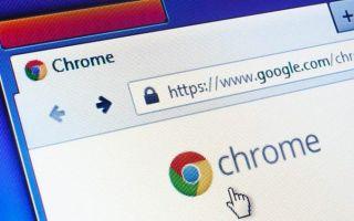 Значки Chrome Bookmark пустые! [Проблема решена]