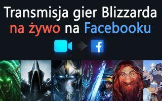 Как поиграть в Live Blizzard на Facebook