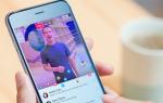 Как выйти на Facebook с помощью устройства Android или iOS