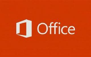 Премьера Microsoft Office 2013 и Office 365 — это завтра!