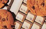 Как удалить файлы cookie для выбранной страницы в Chrome и Firefox