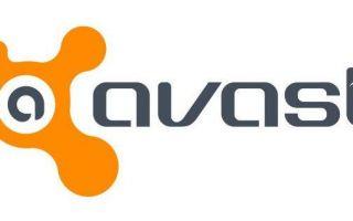 Как удалить или удалить онлайн-плагин безопасности Avast [Chrome | Firefox | IE]