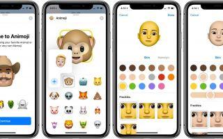 iOS 12: как создать Memoji на iPhone X