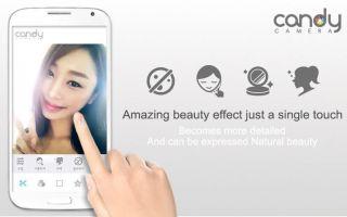 Лучшие приложения для Android для фотографий самоубийц