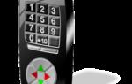 Как использовать Windows Phone в качестве пульта дистанционного управления компьютером