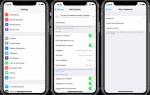 Как настроить голосовую обратную связь для Siri
