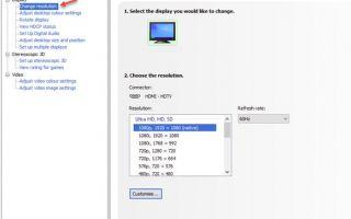 Панель управления NVIDIA продолжает зависать в Windows 10 [решено]