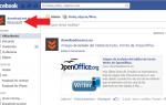 Как скрыть список друзей на Facebook?