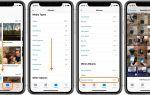 iOS 12: как навсегда удалить фотографии на iPhone