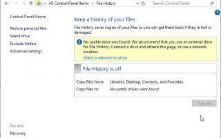 История файлов Windows 10 не работает! [Решено]